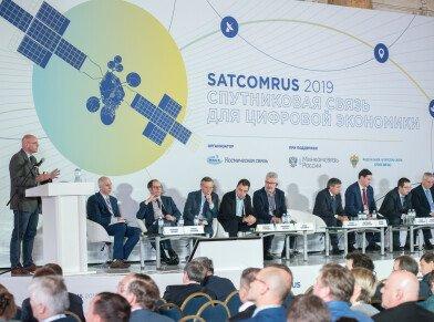 SATCOMRUS 2019